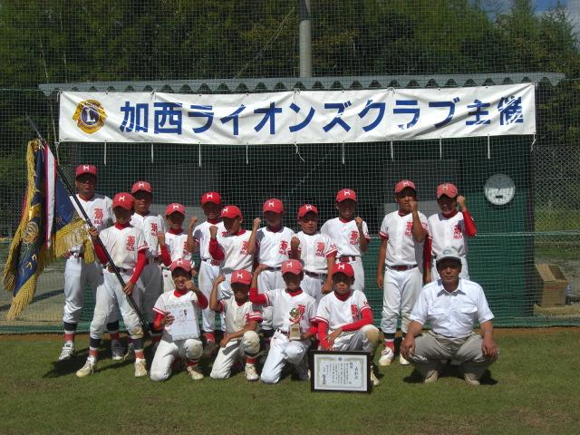 加西ライオンズクラブ旗争奪少年野球大会 優勝 北条野球スポーツ少年団