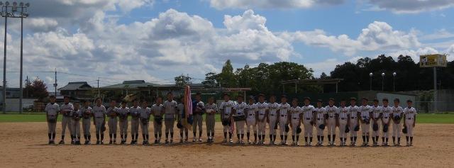 加西ライオンズクラブ旗争奪少年野球大会