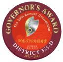 AWARD 2012~2013