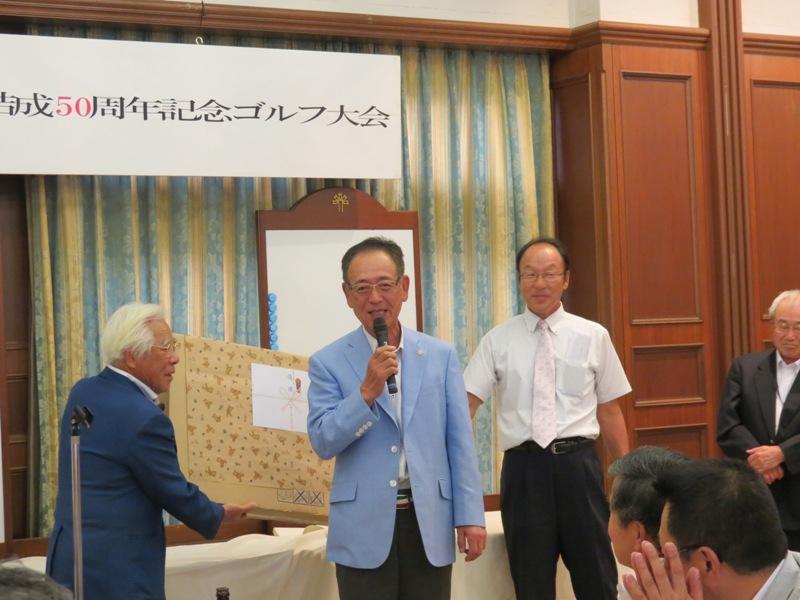 加西LC結成50周年記念ゴルフ大会 成績 優勝 L村上 彰廣 黒田庄LC