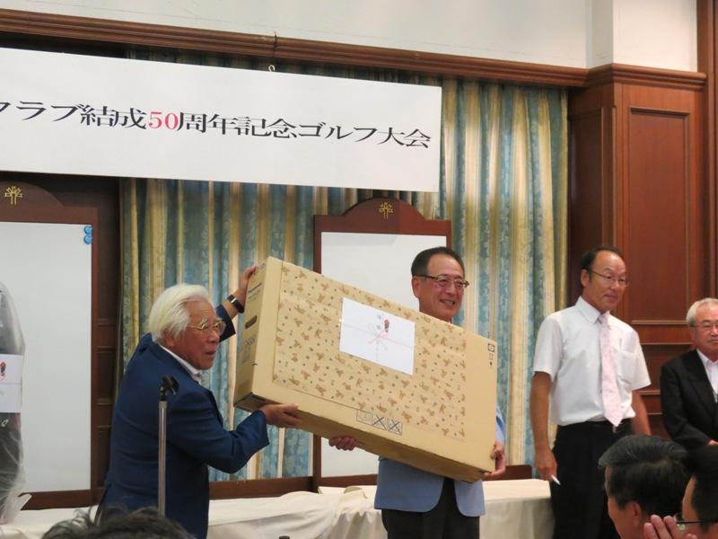 加西LC結成50周年記念ゴルフ大会 優勝者 L村上 彰廣 黒田庄LC
