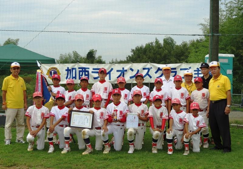 第32回加西LC旗争奪少年野球大会 優勝 北条野球スポーツ少年団