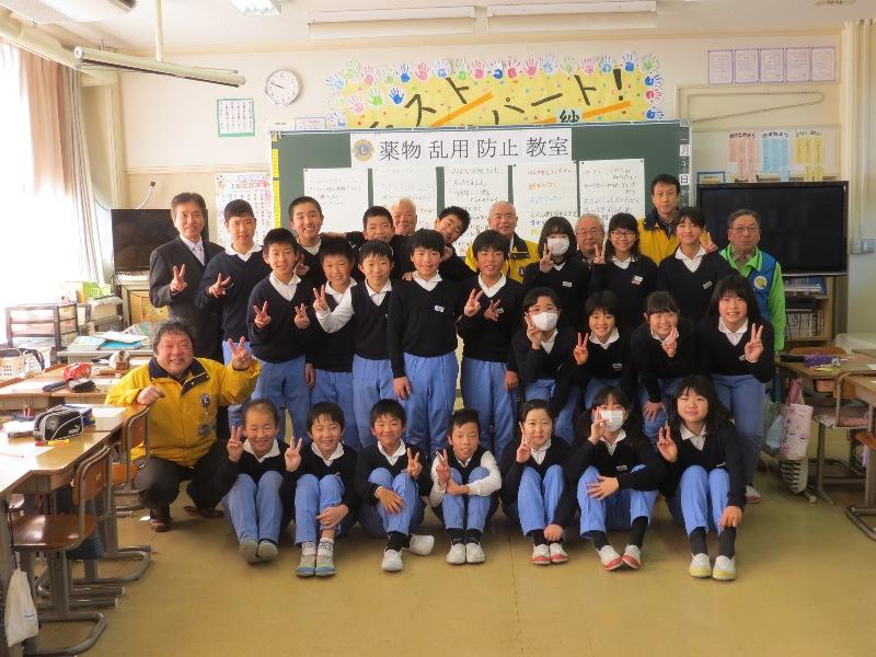 薬物乱用防止教室 日吉小学校