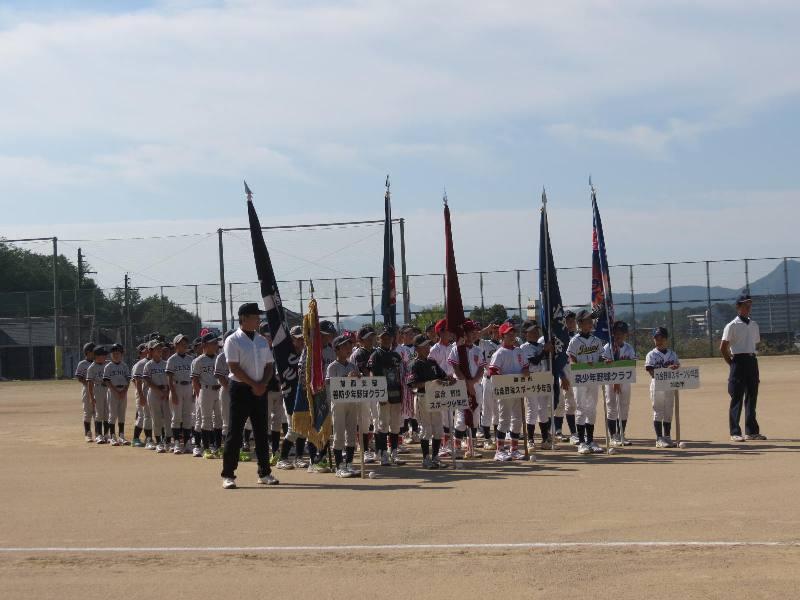 第34回加西ライオンズクラブ旗争奪少年野球大会 入場式