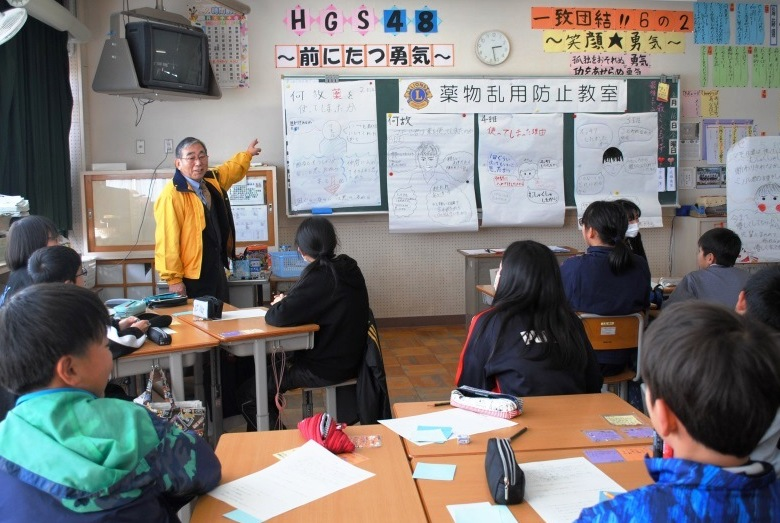 薬物乱用防止教室 北条小学校 講師 L小谷誠一