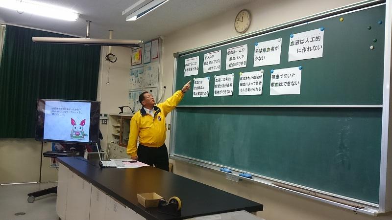 命をつなぐボランテイア教室 泉小学校