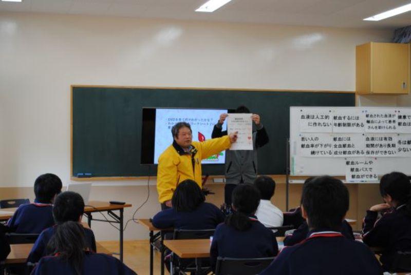 命をつなぐボランテイア教室 富田小学校