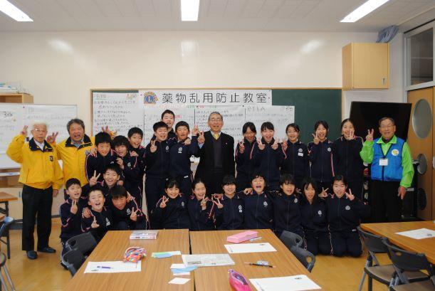薬物乱用防止教室 富田小学校