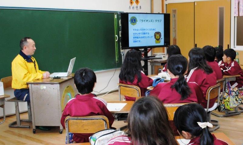 命をつなぐボランテイア 西在田小学校