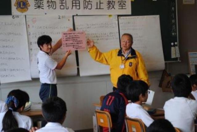 薬物乱用防止教室 北条小学校 2019.10.7 講師 L小林敏信