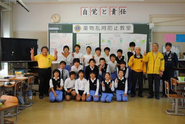 薬物乱用防止教室 日吉小学校 6年生 2019.10.17