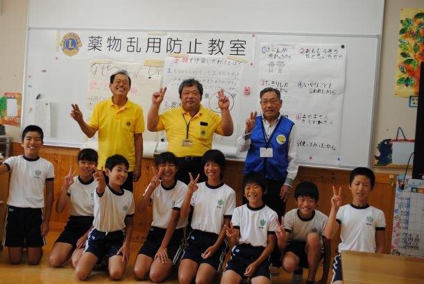 薬物乱用防止教室 宇仁小学校 2019.9.30