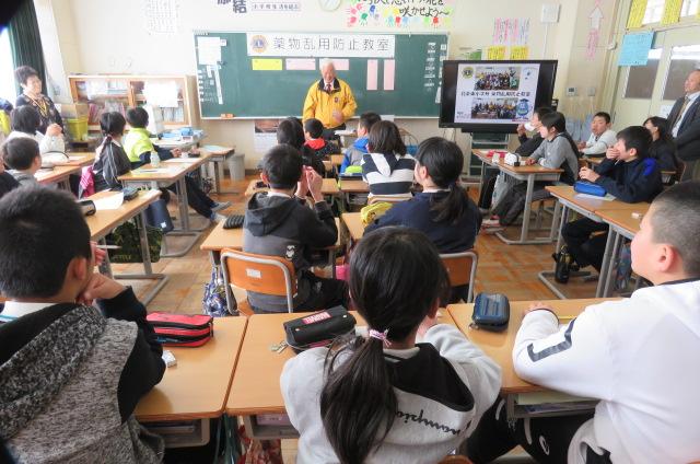 薬物乱用防止教室 北条東小学校