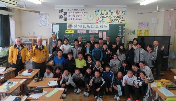 薬物乱用防止教室 北条東小学校 薬物乱用防止教室 2010・1・16